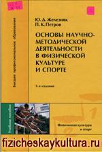 ebook OCP : Oracle